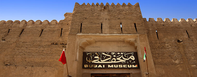 Top things to do in Dubai- Part Two