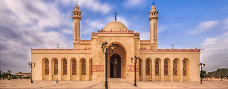 Architectural Wonders of the Middle East