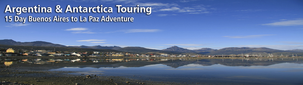 Argentina Tours with Travelbag