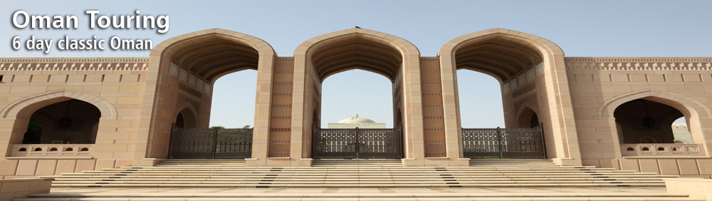 Escorted Touring in Oman
