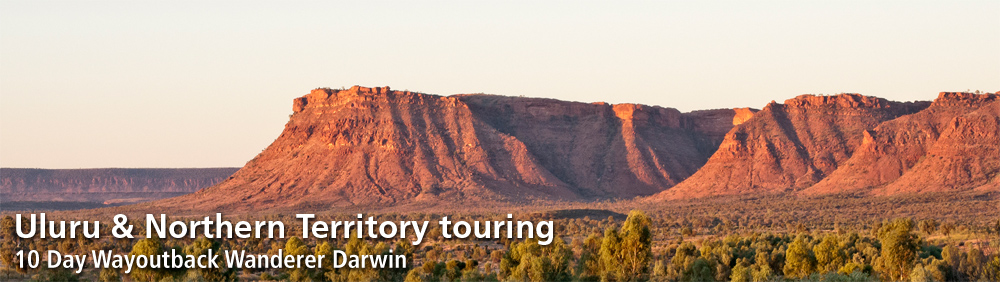 Uluru (Ayers Rock) Touring