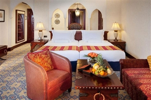 Arabian Executive Room