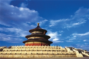 Temple of Heaven - click to expand