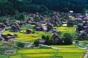 Shirakawa - click to expand